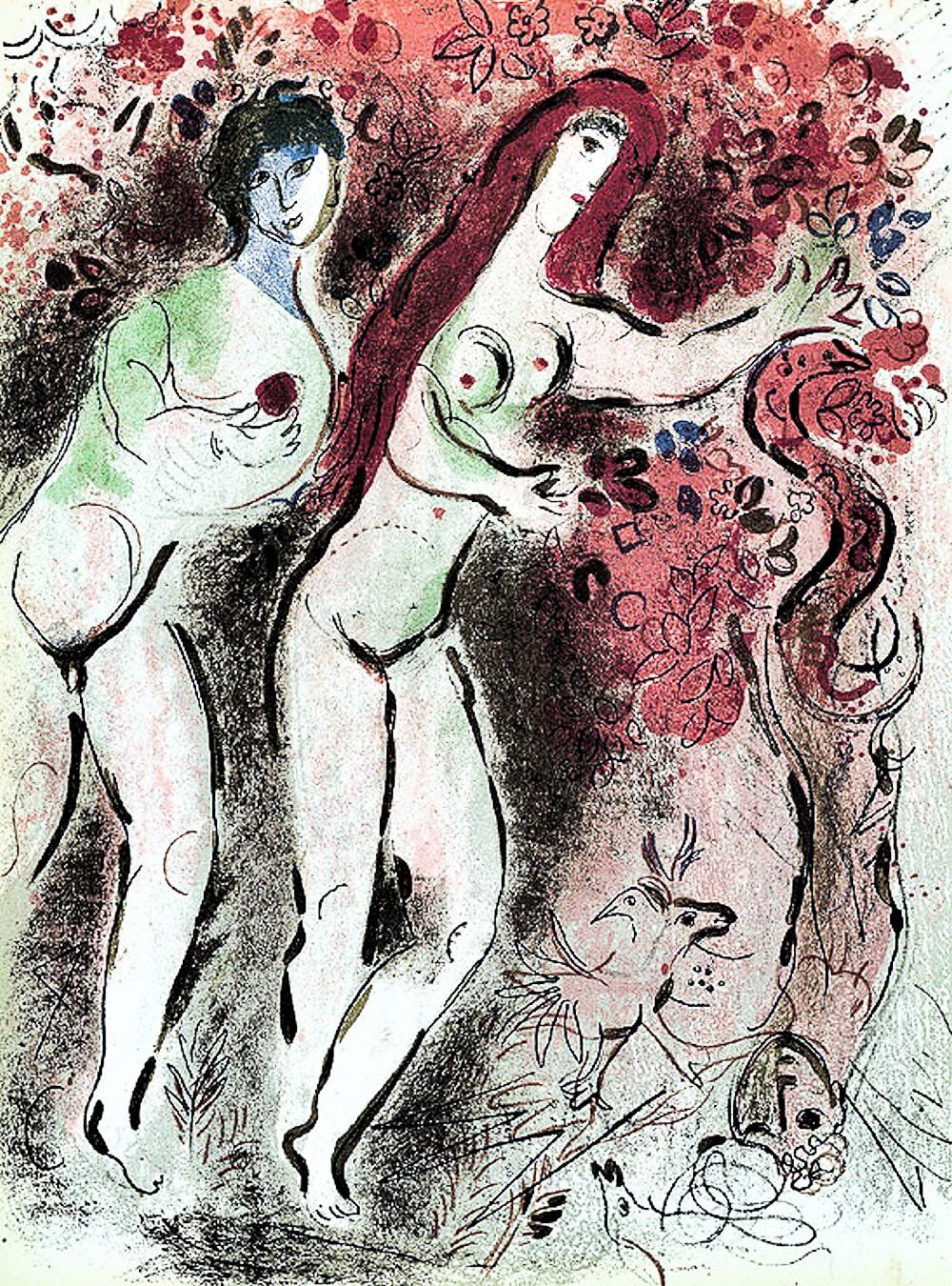 Марк Шагал. Библейские сюжеты