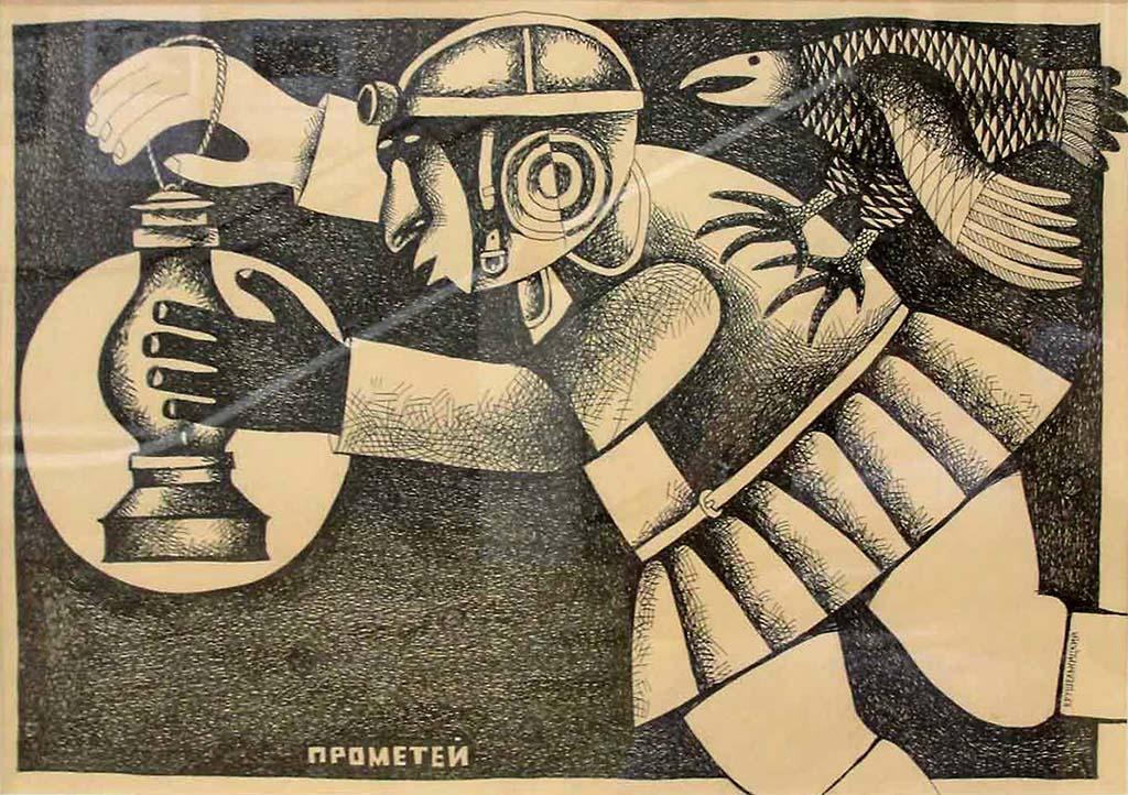 Фёдор Крушельницкий